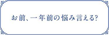 c0099564_1831511.jpg
