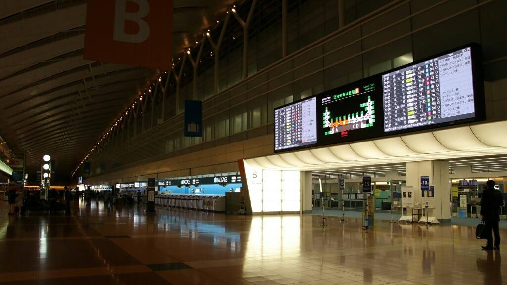 朝の羽田空港_d0202264_14062420.jpg