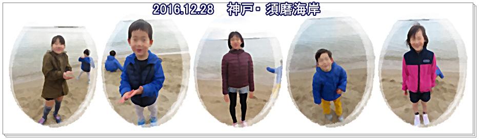 a0052666_3101191.jpg