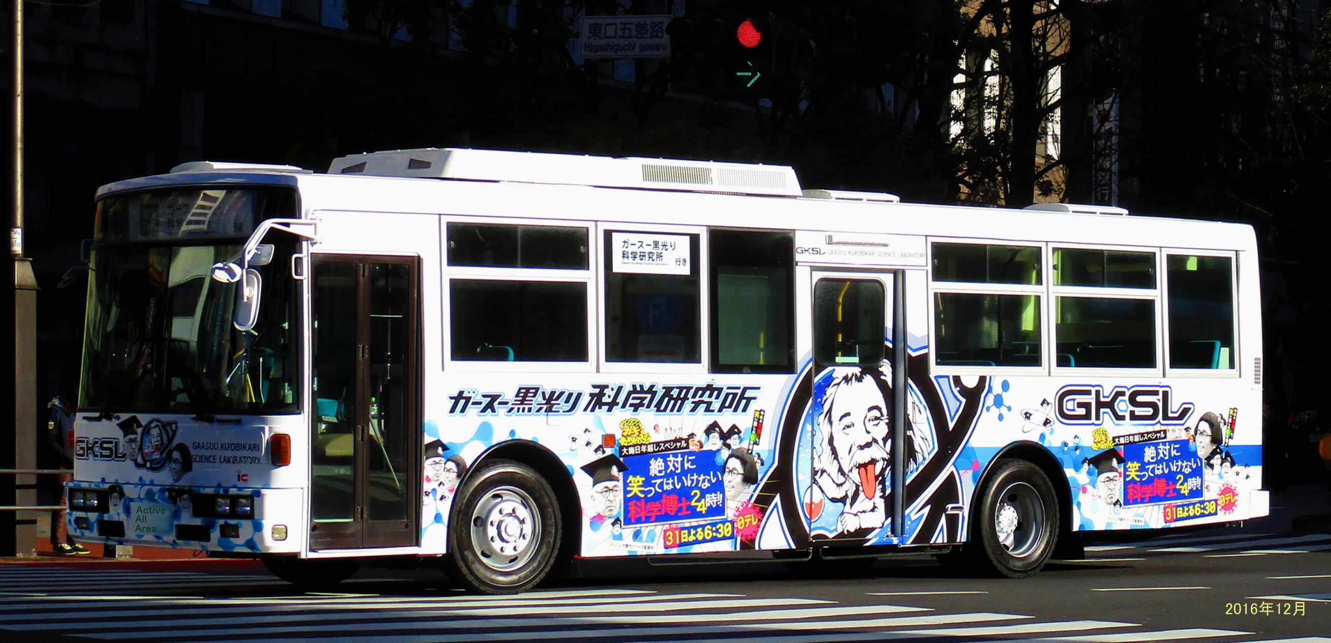 b0149766_20084361.jpg