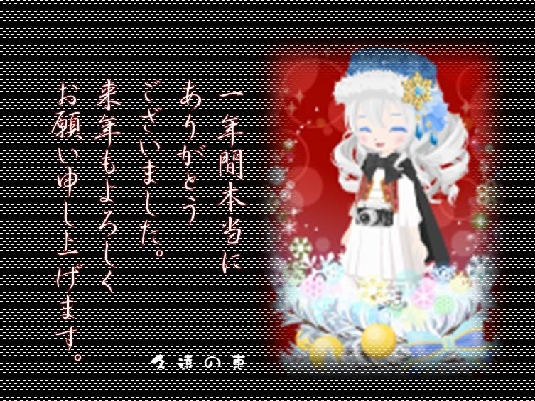 f0214467_00461800.jpg