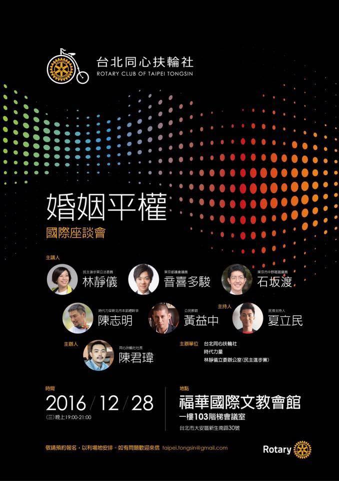 【中国語 繁体字 記事】 我去台灣了。(12/26-29)_f0121982_1618396.jpg