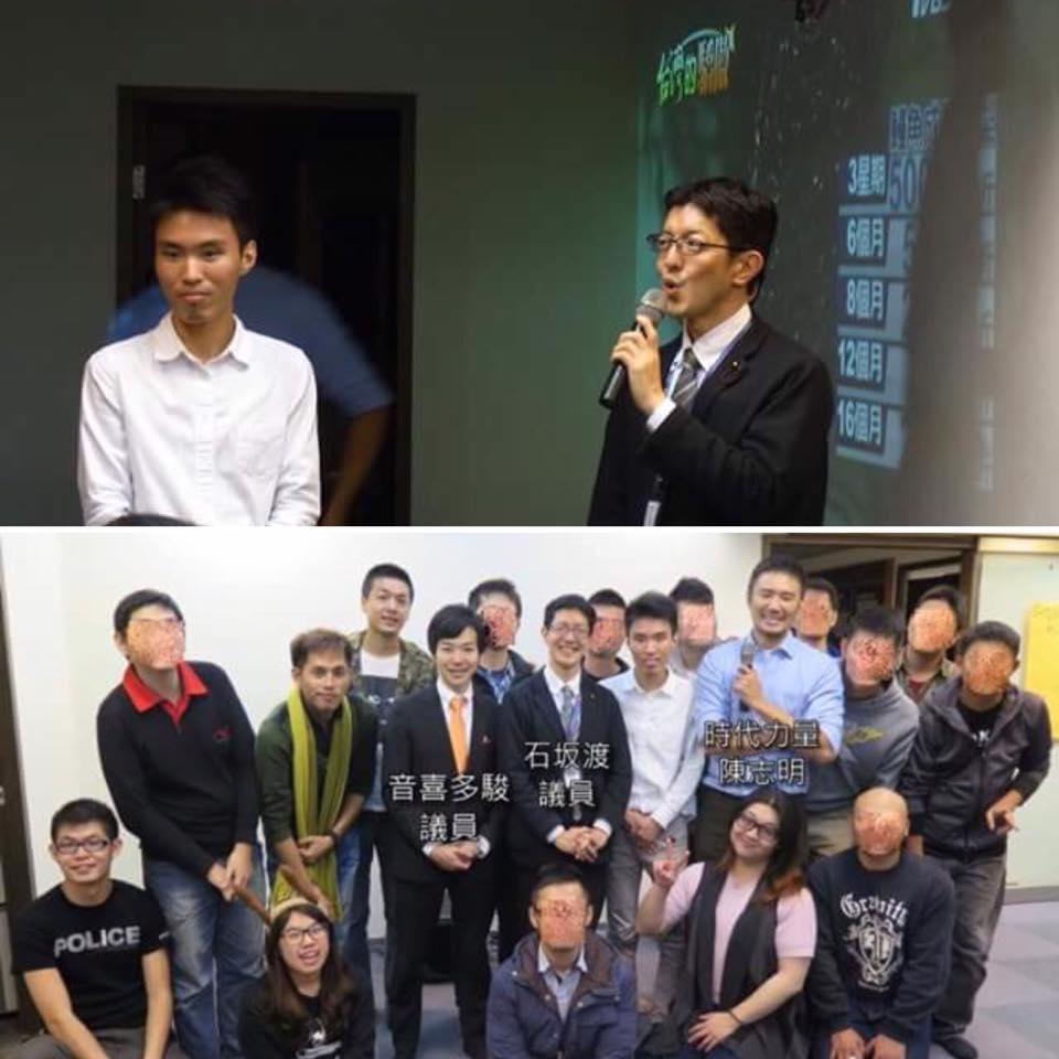 【中国語 繁体字 記事】 我去台灣了。(12/26-29)_f0121982_16202361.jpg