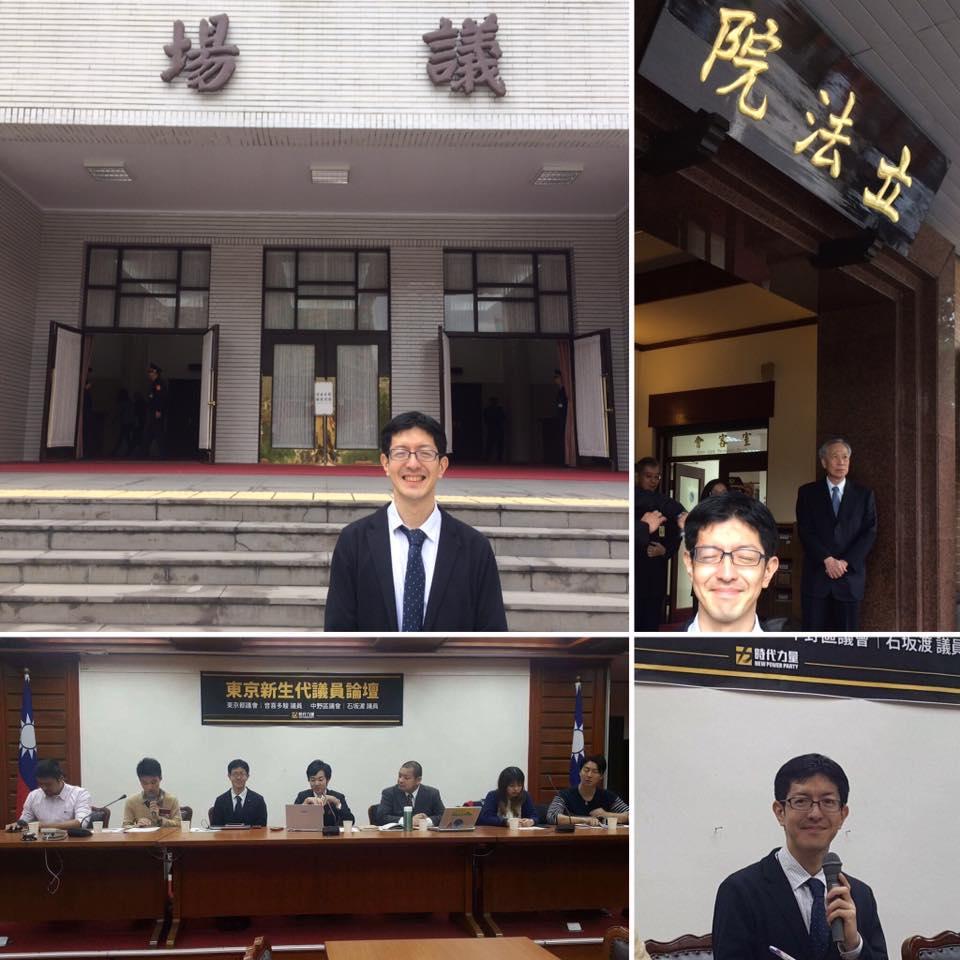 【中国語 繁体字 記事】 我去台灣了。(12/26-29)_f0121982_1671741.jpg