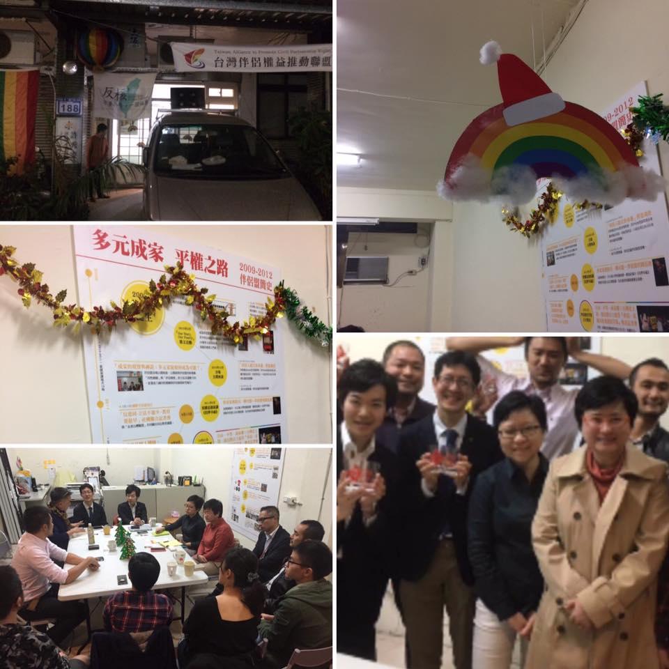 【中国語 繁体字 記事】 我去台灣了。(12/26-29)_f0121982_167357.jpg