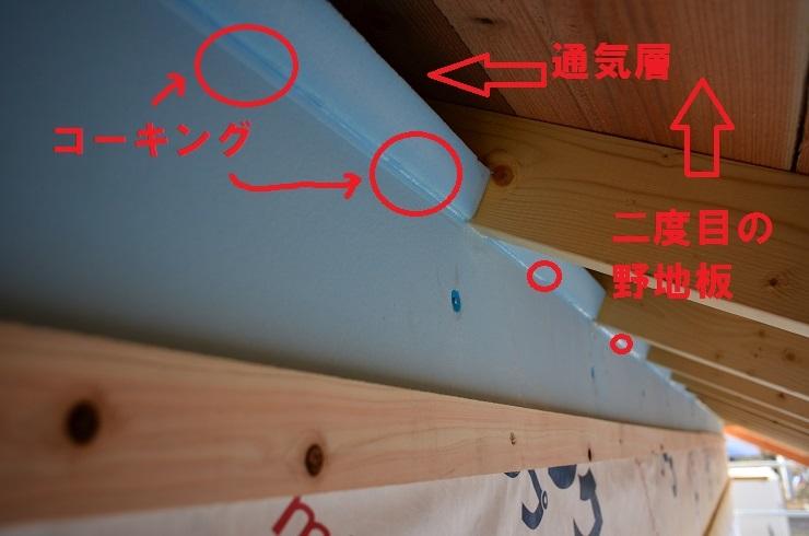 小淵沢S井さん邸の現場より 11_a0211886_21512824.jpg