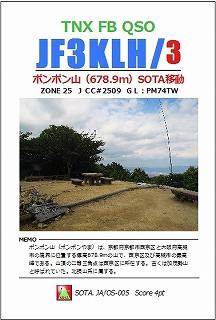 f0073587_1130040.jpg
