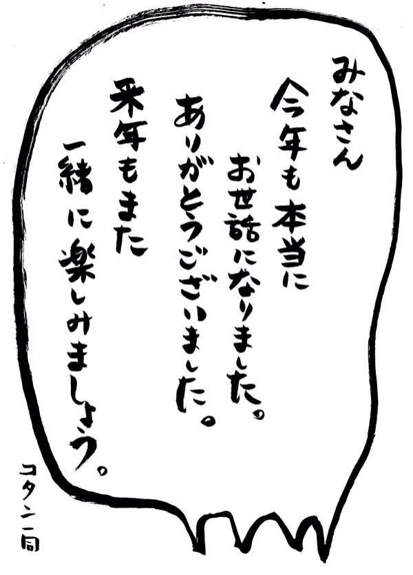 b0118191_14171366.jpg