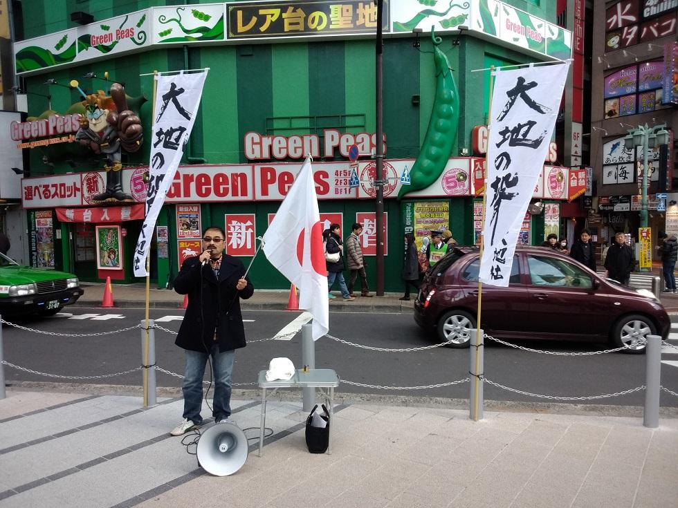 平成廿八年 十二月十八日 大地社主催「大地の聲」統一街宣 參加 於新宿區 _a0165993_21305541.jpg