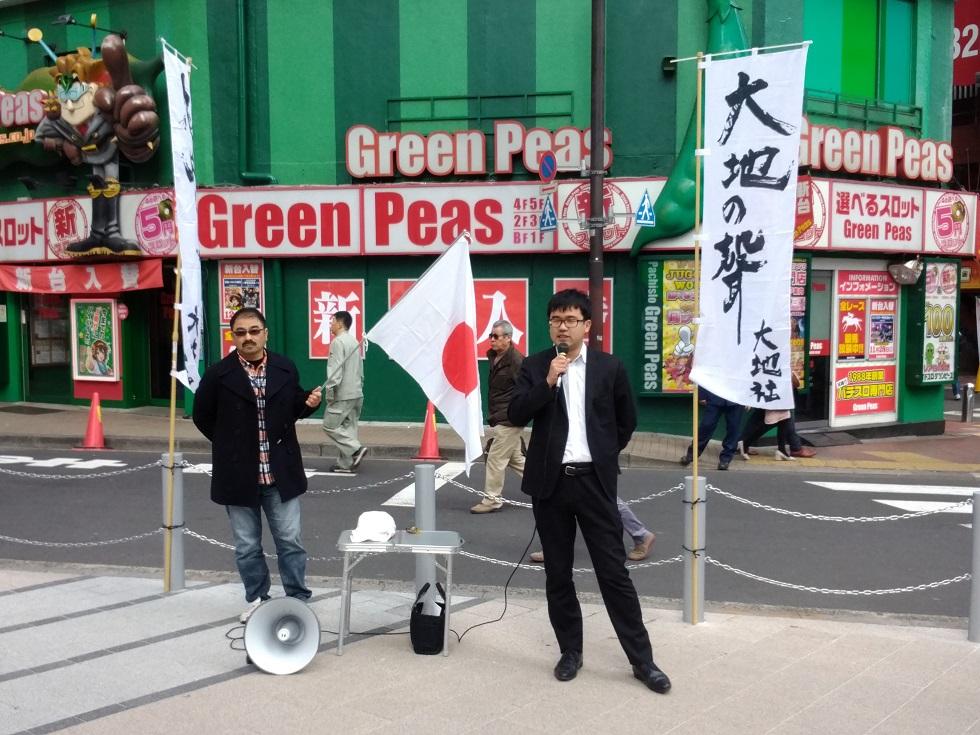 平成廿八年 十二月十八日 大地社主催「大地の聲」統一街宣 參加 於新宿區 _a0165993_21321343.jpg