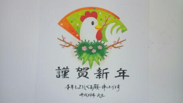 謹賀新年_a0105698_2359885.jpg
