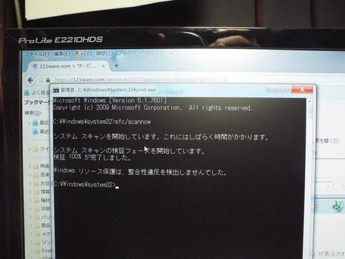 c0108198_15121036.jpg