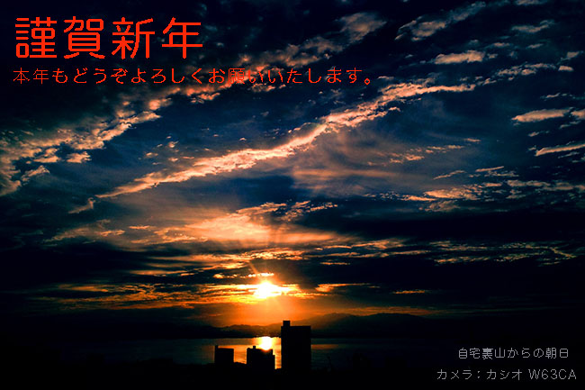 c0113712_015171.jpg