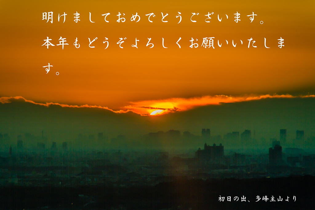 b0010915_19480422.jpg