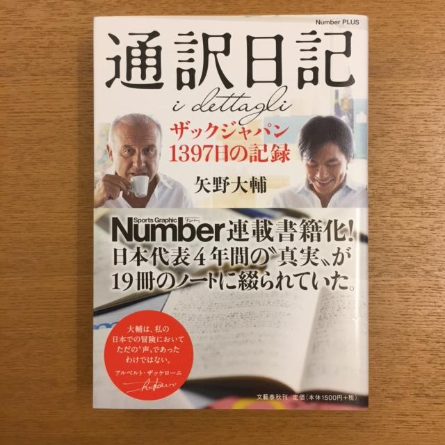 b0000829_154649.jpg