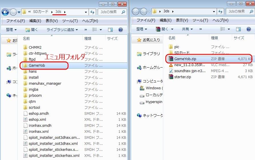 c0323442_11232277.jpg