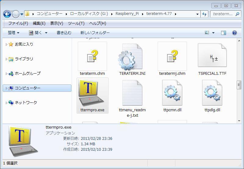 c0323442_23012022.jpg