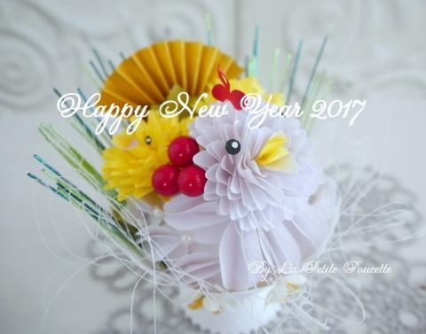 新年あけましておめでとうございます_b0301949_12213980.jpg
