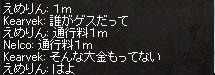 a0314557_00105804.jpg