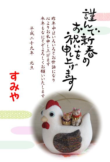b0059860_00334804.jpg