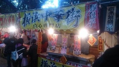 屋台は嘘で出来ている 『厚木シロコロホルモン』『横浜中華街豚包子』_c0364960_23423021.jpg