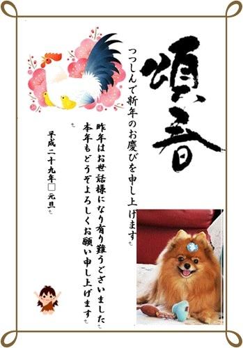b0364186_00154341.jpg