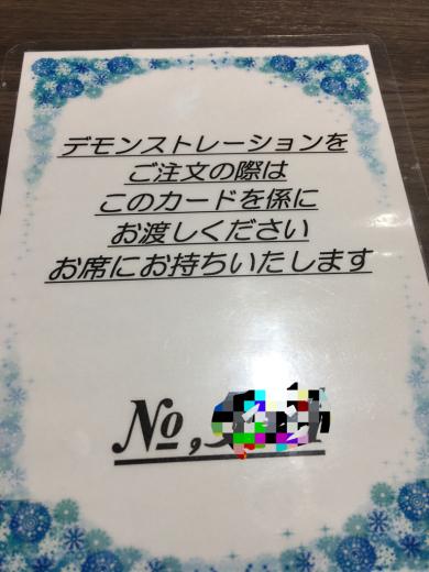b0032593_09584636.jpg