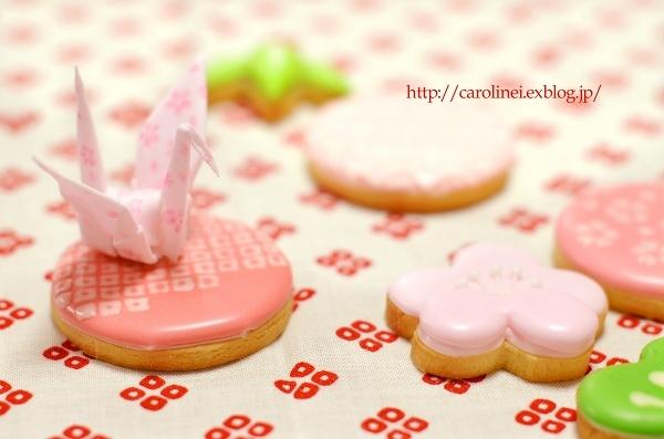 和のアイシングクッキーで、新年の幕開け Homemade New Year Icing Cookies_d0025294_22195496.jpg