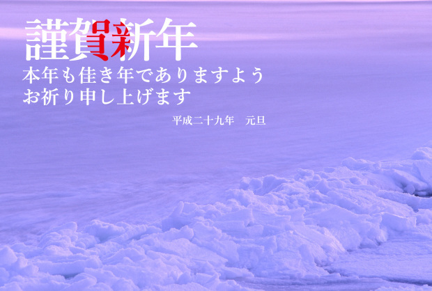 a0123596_06074855.jpg