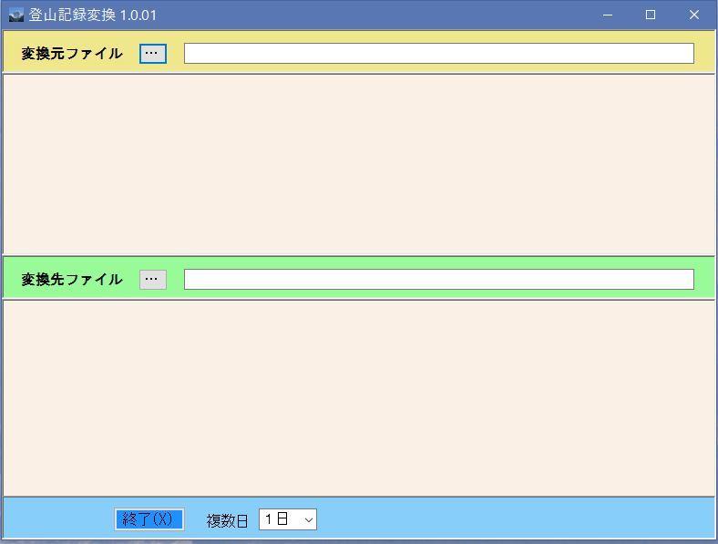 b0013099_13323873.jpg