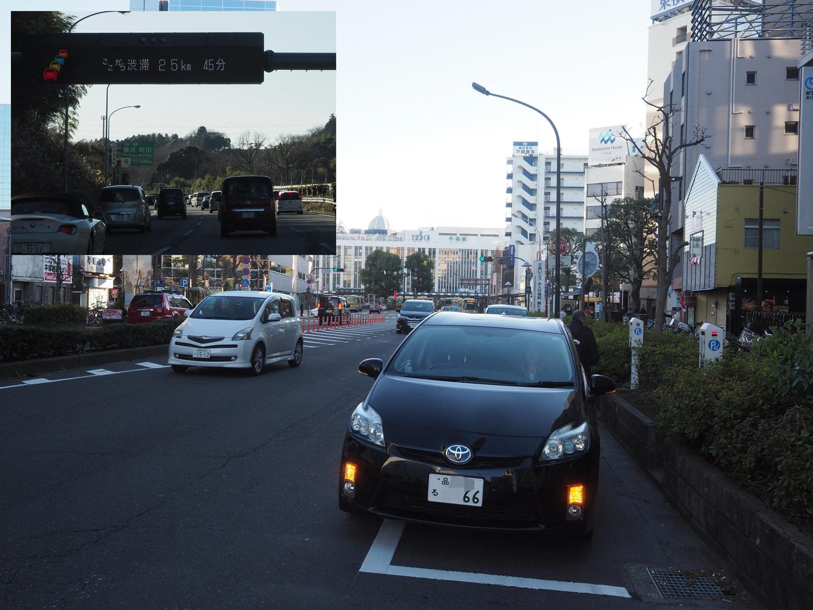 大晦日、平塚で泊まる_a0271402_16330990.jpg