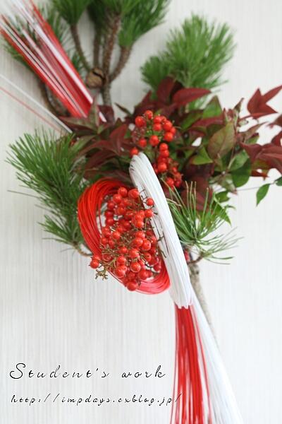 新年を迎える花 4_a0085317_2041660.jpg