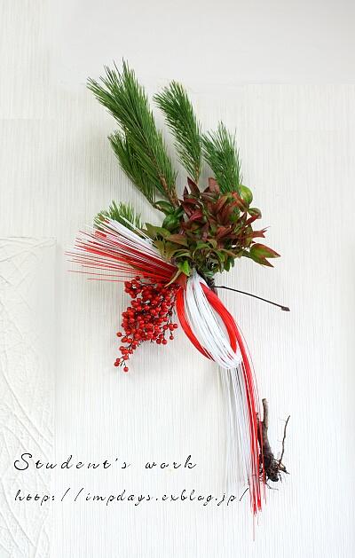 新年を迎える花 4_a0085317_204271.jpg