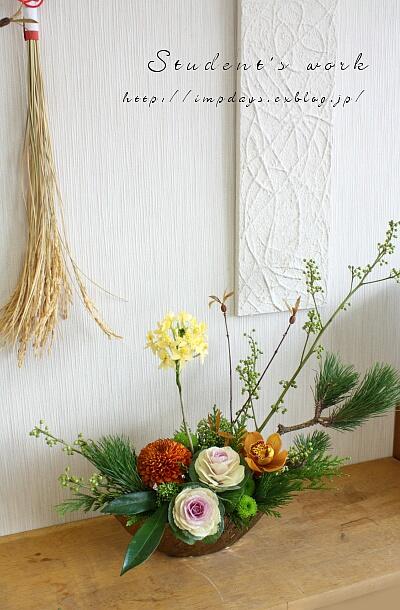 新年を迎える花 4_a0085317_2043017.jpg