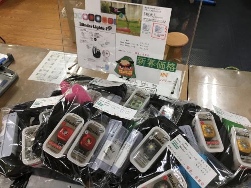 秀岳荘自転車売場を本年もよろしくお願い致します。_d0197762_09102494.jpg