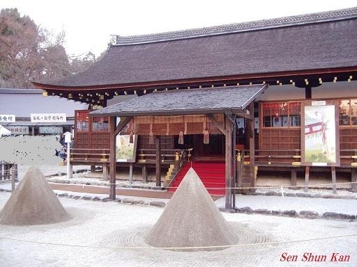 初詣は上賀茂神社 2017年1月2日_a0164068_22110873.jpg