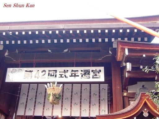 初詣は上賀茂神社 2017年1月2日_a0164068_22110969.jpg