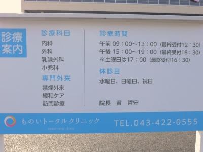 b0025371_1958851.jpg