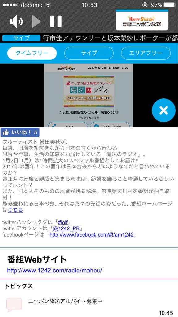 b0123372_11010327.jpg