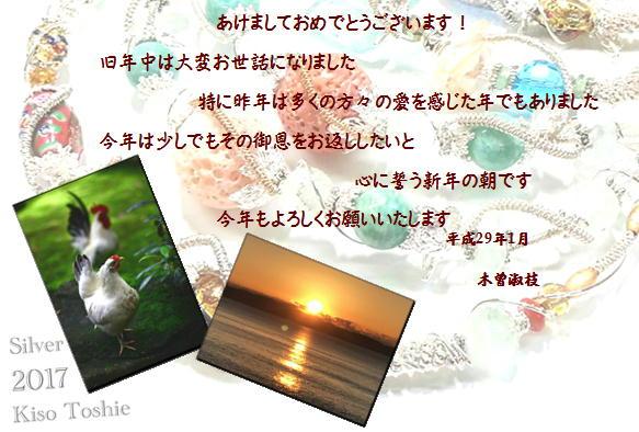 d0087572_15192052.jpg