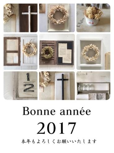 Bonne année!!_c0325873_19295889.jpg