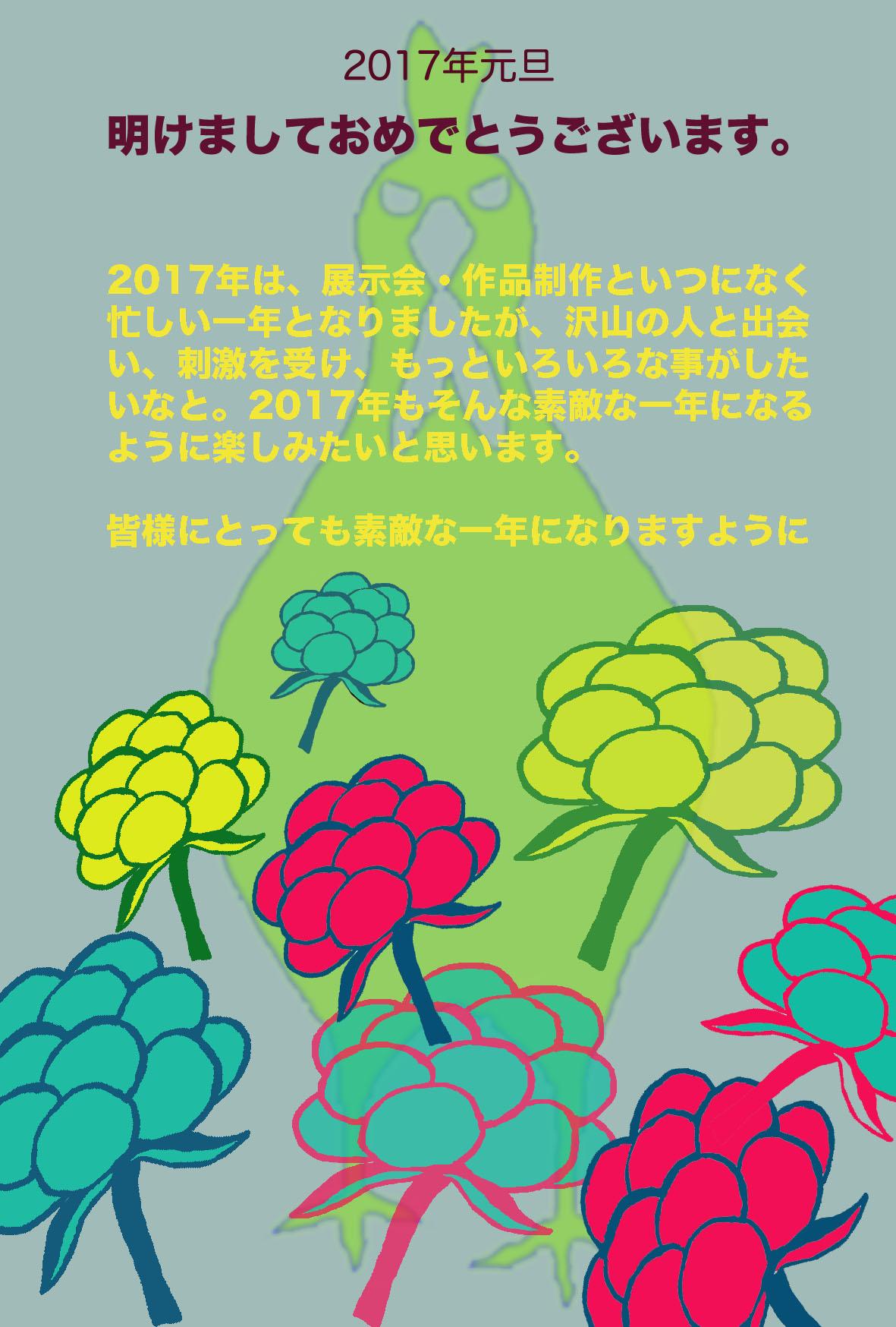 b0168075_21372984.jpg