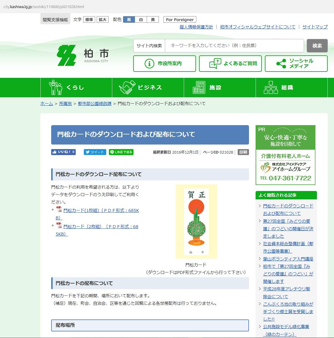 c0260804_2191299.jpg