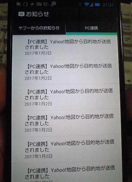 b0326613_21545965.jpg