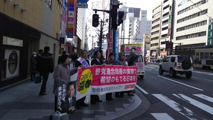日本共産党広島市議団の皆様の初演説です_e0094315_13314019.jpg