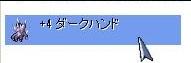 d0028122_10373935.jpg