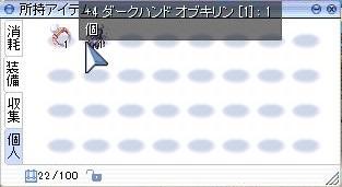 d0028122_10381070.jpg