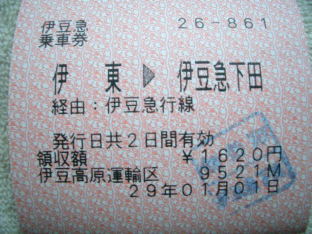b0283432_20305289.jpg