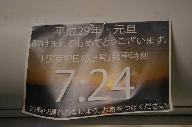 b0283432_2039770.jpg