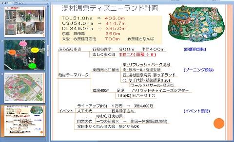 f0112434_1646353.jpg